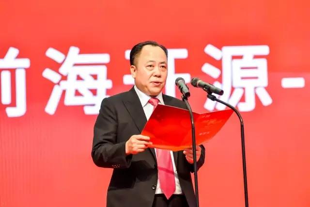 勒泰集团创始人、董事局主席杨龙飞现场致辞